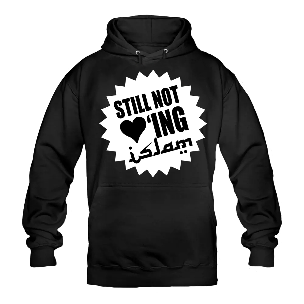 STILL NOT LOVING ISLAM Hoody schwarz